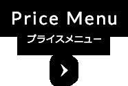 Price Menu